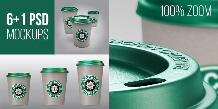 premium-paper-cup-mockup